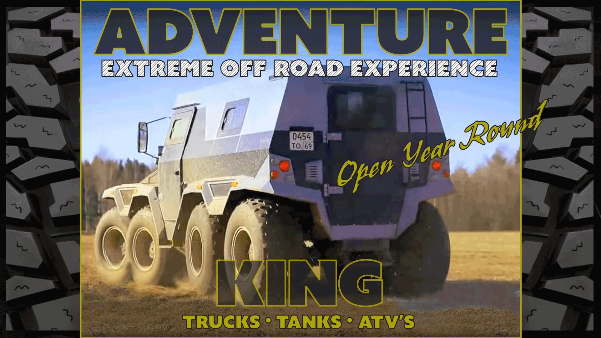 extreme vehicle